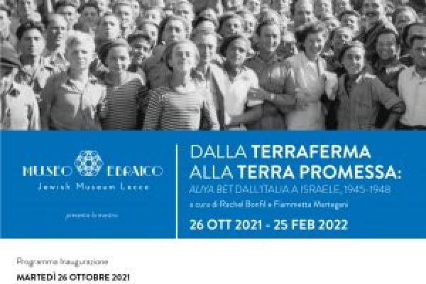 """Da domani a Lecce la prestigiosa mostra """"Dalla terraferma alla terra promessa: Aliya Bet dall'Italia a Israele, 1945-1948"""""""